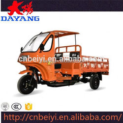 Wholesale arround the world tricycle for sale in philippines 3 wheel motocycle