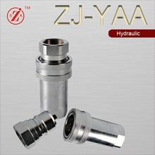 ZJ-YAA ISO7241 A steel ball lock hydraulic ram pump quick disconnect coupling