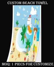 New style sky--bule summer seaside holiday beach towel