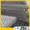 Construction Reinforcing Square Hole Ribbed Welded Wire Mesh