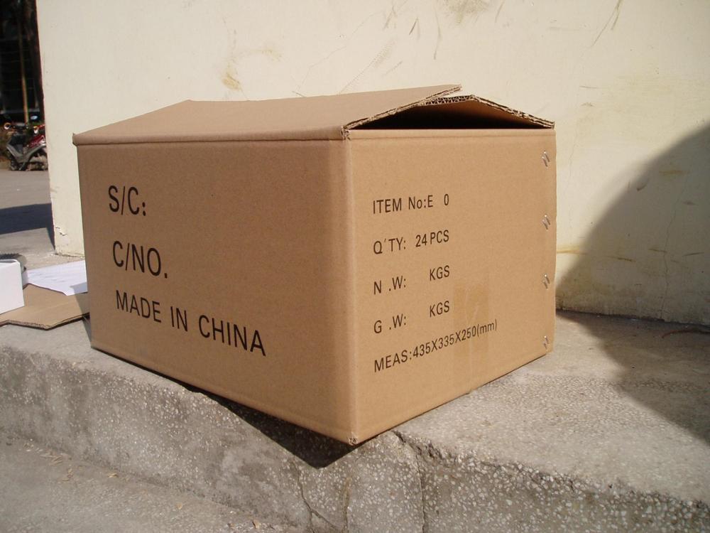 E series package box