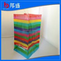 Portable PVC Wine Ice Bag,PVC Wine Bottle Cooler bag,Colored pvc wine bag