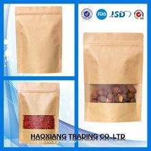 food grade paper bag for charcoal paper bag for charcoal} for food packaging