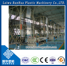 LD three-layers PE plastic Agricultural Mulch film blowing machine