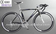 700C inch hot sale alloy 24 speed racing road bike