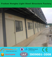 certified chinese low cost prefabricated container house