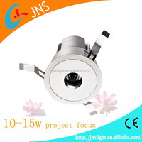 Led lamp empty housing 88mm diameter suitable for hotel project