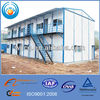 China cheap prefabricated house for workers accommodation