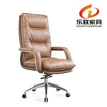Perfect lumber support Office Chair ,Manager Office Chair B013