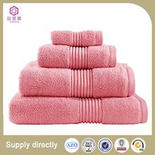 High quality Promotional loofah long towel