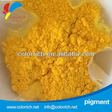 Reactive Orange 107 chemical for carpet dyeing