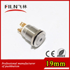 19mm high light dot red illumination metal LED switch push button switch with self-lock
