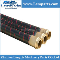 Used concrete pump rubber hose with 4 layer steel wire reinforcement