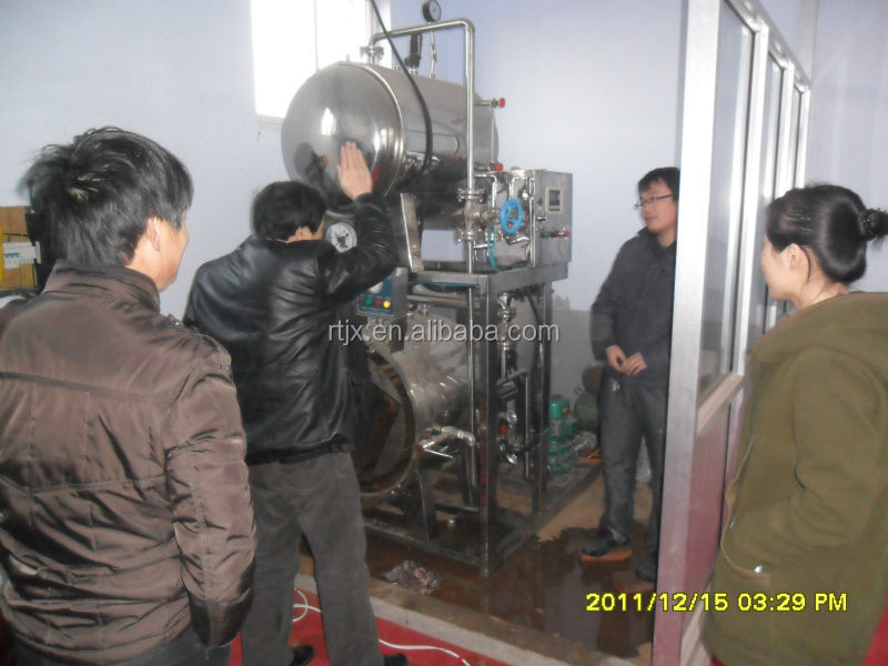 Full automatic double layers autoclave steam retort