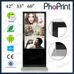 HOT sale lcd display screen video player android system and computer software control innovative advertising product
