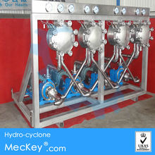 MKWSL-315 Wheat starch and vital gluten production line equipment supplier