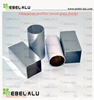 /product-gs/2015-best-selling-high-quality-round-tube-square-aluminium-tubes-for-furniture-legs-60312547527.html
