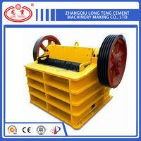 CHINA supply large efficiency PE series energy saving stone crusher machine price in india
