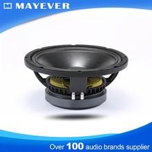 S10K252 65mm/2.5inch coil 250W 10 inch mid bass driver portable music angel speaker neodymium speaker driver