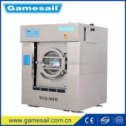 Laundry equipment china, laundry washing machine ,15kg,20kg,25kg,30g,50kg,70kg,100kg,130kg washing machine, washer extractors
