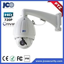 360 degree rotation cctv ball security cameras with 500G usb memory card