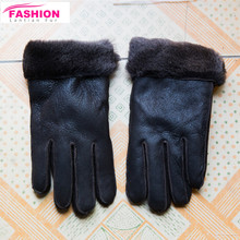 Warm Full Finger Sheepskin Gloves