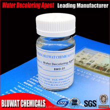 Decoloring Agent for Water Treatment Resin