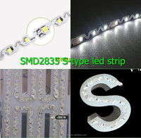 Highlight 2835led S soft lights with modular resin Miniatures word LED luminous characters S snake soft light strip