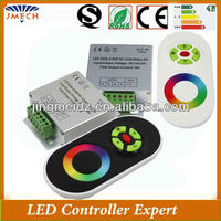 DC12v 5 Key Intelligent Touch controller multi channel led light controller