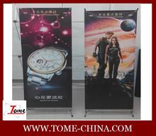 Poster Advertising X Banner Display