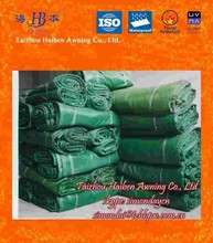 PVC Tarpaulin Waterproof Cover for Drying and Post Harvest Operations