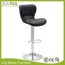 Faux leather bar kitchen breakfast swivel stools home bar furniture