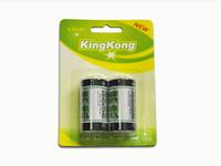 1.5v Original KingKong carbon zinc dry Battery R14 C size silver jacket New product