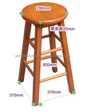 Natural Wood Round Bar Chair/antique Solid Wood Bar Stools/modern Bar Chair Price