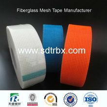 low price and Rational price Drywall fiberglass mesh Tape