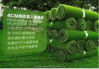 Promotion 4 CM high Artificial green Grass, Sporting golf plastic turf synthet football normal grass outdoor carpet soccer court