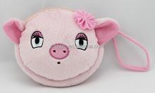 pink pig shape plush coin handbags for kids fishonal gifts / plush coin bag