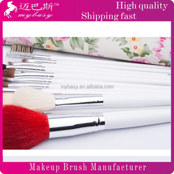 MYBASY 12 Pieces Professional Goat Hair Make up Brush Set Synthetic Hair Brand Makeup Tools Brushes Set Cute Flower Print Bag