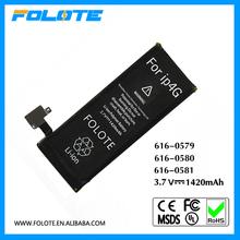 1440mAh 3.7V li ion battery For Iphone 5G battery, For apple 5G battery , for iphone 5 battery
