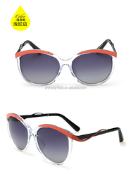 YJ00225 low price custom sunglasses print logo oem plastic big frame