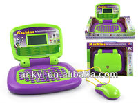 english and french laptops french language toys