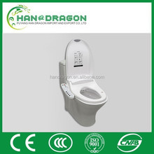 2015 Toilet Seat Cover Has The Function Promoting Blood Circulation HANDRAGON