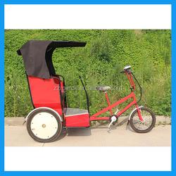 electric rickshaw adult tricycle