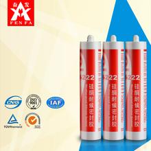 conductivity cheap price silicone sealantSM-222