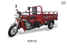 110cc three wheel cargo car tricycle with carriage for sale for Peru