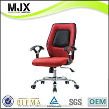 Quality most popular ergonomic low back visitor chair