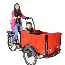 CE Danish bakfiets family three wheels electric cargo pedal tricycle for adults