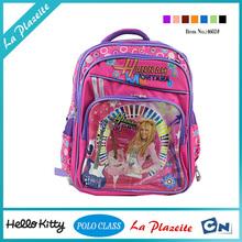 2015 best seller custom cheap japanese school bag rain cover