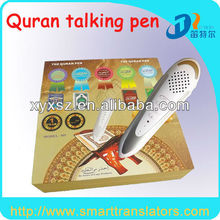 Holy digital quran mp4 player M9 Quran read pen+Multi-language reading+Rechargeable