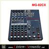MG-82CX Professional Power Audio Sound Mixer